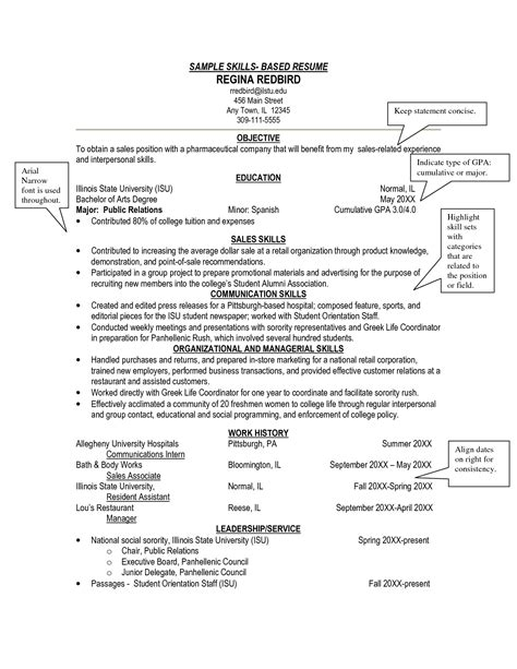 Competency Based Resume Sle Resume Ideas Education Based Resume Template