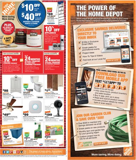 home depot labor day sale 2017 after sales 2017