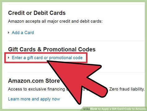 Gift Card Application - 3 ways to apply a gift card code to amazon wikihow
