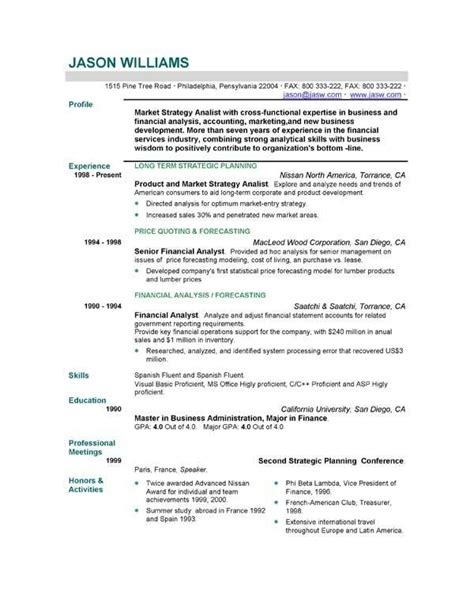 Resume Templates For Teens   learnhowtoloseweight.net