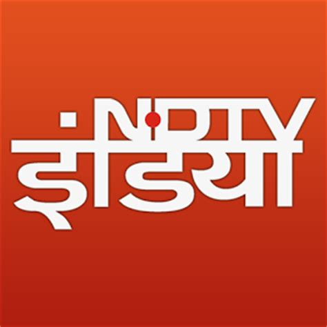 ndtv latest news india news breaking news business ndtv india hindi news android apps on google play