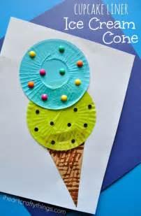 cupcake liner ice cream cone kids craft summer ice