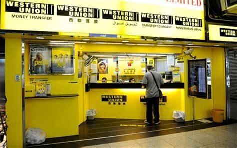 wester union bank mit karte bezahlen kammerath network