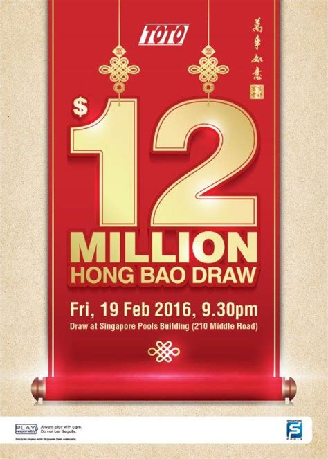 new year singapore pools opening hours singapore pools to hold 2016 toto hongbao draw on feb 19