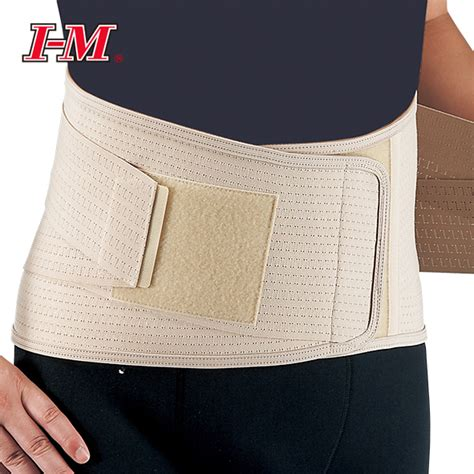 Lumbar Support Wb 527 wb 542