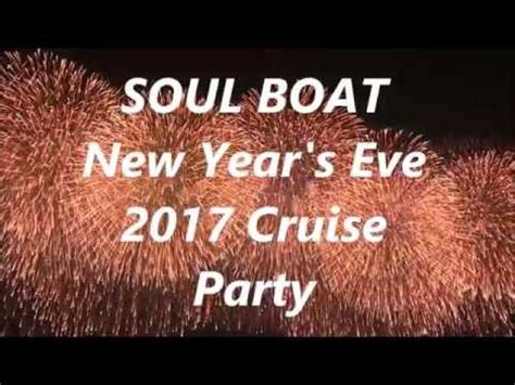 soul boat soul boat new years eve 2017 cruise party trailer hd youtube