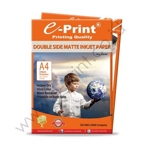 E Print Side Matte Inkjet 220gsm 50sheet side matte inkjet paper a4 220gsm e print