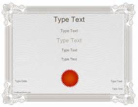 Classroom Certificates Templates by Blank Certificates Classroom Award Template With