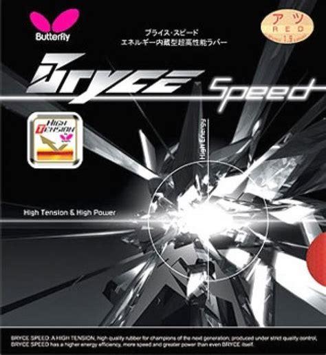 New Butterlfy Bryce High Speed Karet butterfly bryce speed reviews