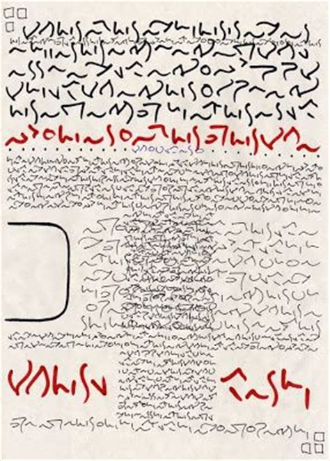 echolalia in script a collection of asemic writing books 17 best images about typography script on