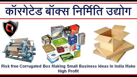 Small Home Business Ideas In India Corrugated Box Small Business Ideas In India Low