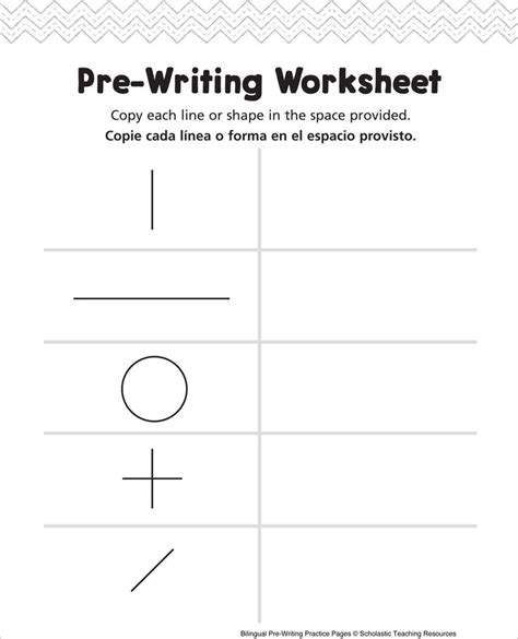 writing pattern practice pre writing worksheet bilingual practice page pre