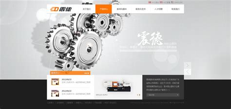 web design for manufacturing companies machinery manufacturing company website1 by laibach0812 on