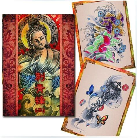 flash tattoo in dubai yuelong 174 popular chinese traditional auspicious patterns