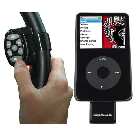 scosche wireless rf remote sport kit  ipod  iphone