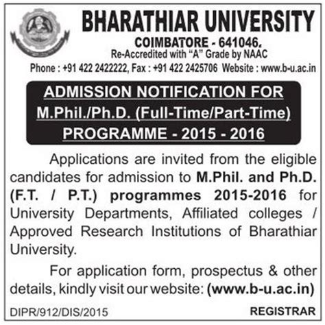 Mphil Or Phd After Mba by After 10th Std Phd And Mphil Time And Part Time