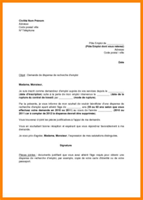 Exemple De Lettre Demande De Salaire Demande D Augmentation De Salaire