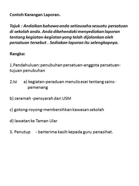 format laporan upsr bahasa melayu upsr karangan bm 2 laporan
