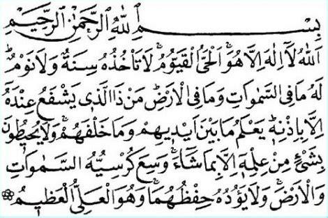 bacaan doa ayat al quran pengusir setan  gangguan