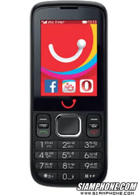 Be Happy Phone dtac happy phone 3g dual sim โทรศ พท ม อถ อรองร บ 2 ซ ม