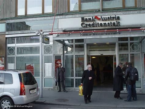 bank austria 1010 wien filiale bank austria architekt michael wagner wien