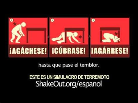 earthquake sound effect shakeout drill broadcast spanish any region with