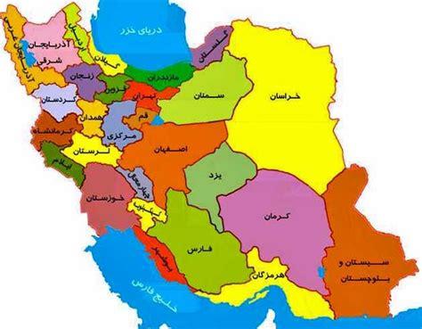 map of iran provinces iran politics club iran provinces defense maps 12 air
