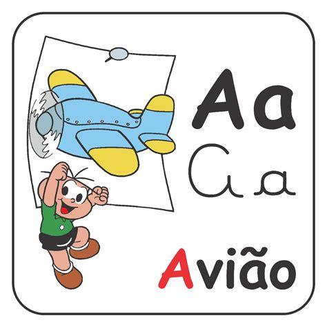 alfabeto ilustrado turma da mnica para colorir ba 250 da web cartazes alfabeto ilustrado turma da m 244 nica