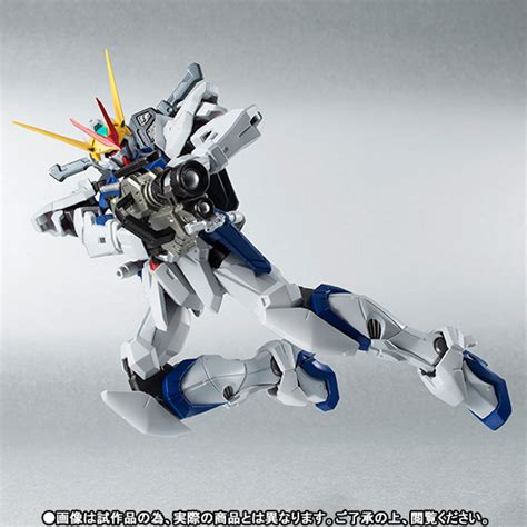 Promo Mini Robot Warior Gundam robot damashii gundam astray out frame d collectiondx