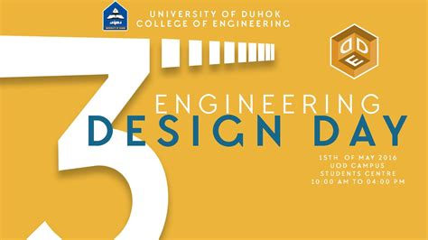 engineering design event university of duhok uod
