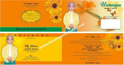 layout desain undangan contoh undangan haji archives download desain template