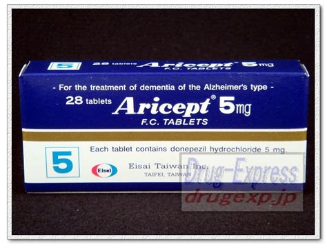 Aricept 5mg Eisai express shop aricept coated