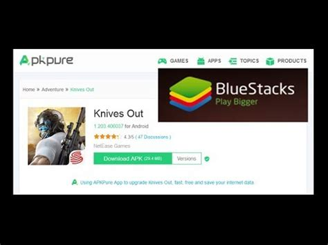 Bluestacks Knives Out | how to play knives out on bluestacks 3 55 70 if your