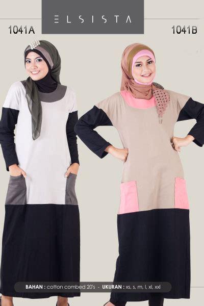 Kaos Wanita Distro Cuci Gudang Unshakeable Bl koleksi distro muslim rumah madani