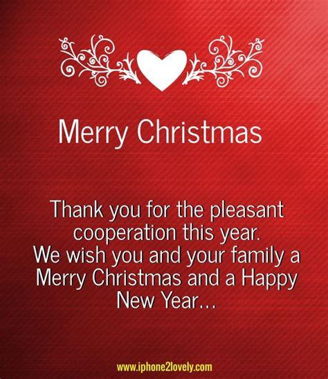merry christmas card messages  boss merry christmas message christmas card messages