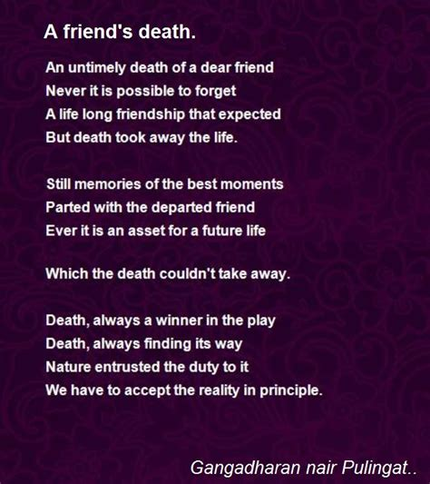 loss of a poem a friend s poem by gangadharan nair pulingat poem