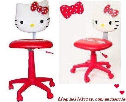 hello desk chair hello lover hello desk chair