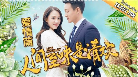 dramanice i have a lover watch a general a scholar and an eunuch 2017 episode 24