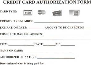 creditcardform