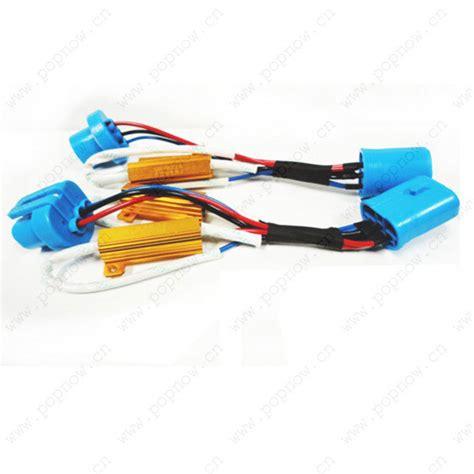 resistor for hid kit 9007 resistor for hid kit hi halogen china 9007 resistor 9007 2 resistor