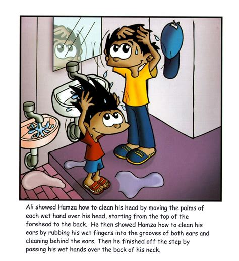a muslim boy books hamza the muslim boy series 7 book combo