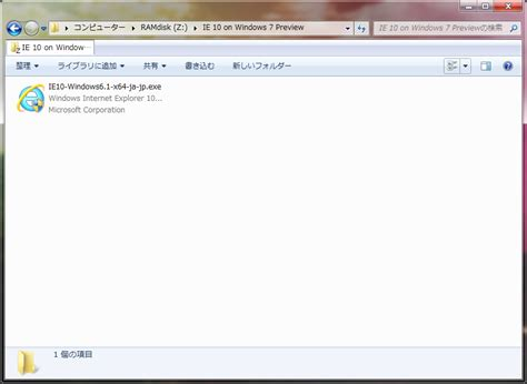 windows release preview the sixth ie10 platform preview windows7向け internet explorer 10 のプレビュー版が公開 裏技shop dd