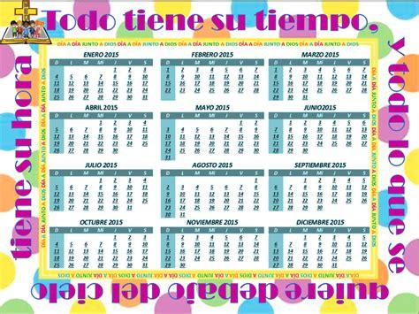 Calendario Quimera 2017 Amigos De Jes 218 S Material De Apoyo Calendarios 2015