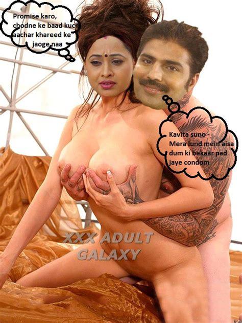 Showing Porn Images For Babita xxx Jethalal Anjali Porn