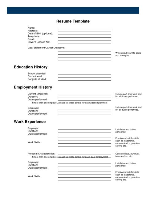 printable blank resume template free printable resume templates blank