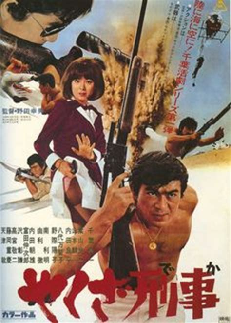 film gangster japan the best godzilla movie godzilla joins with mothra and