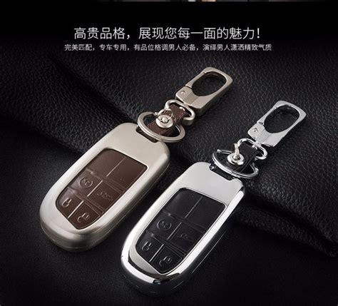 genuine leather car keychain key fob case cover  dodge journey durango ram charger key holder