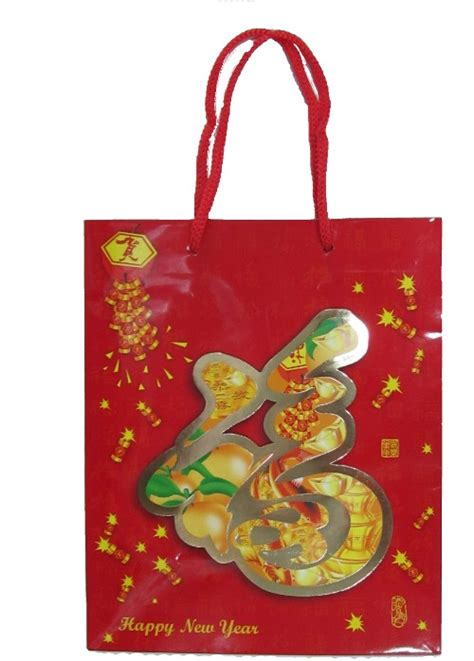 new year orange bag singapore new year mandarin orange paper bag