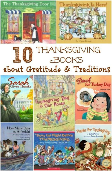 picture books about family traditions 25 best ideas about thanksgiving pictures on