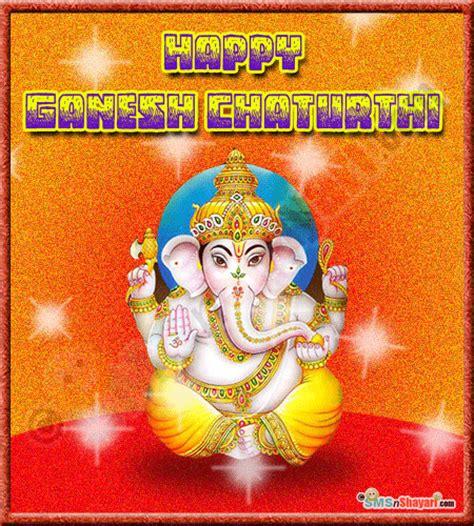 Ganesh Chaturthi Greeting Cards Images